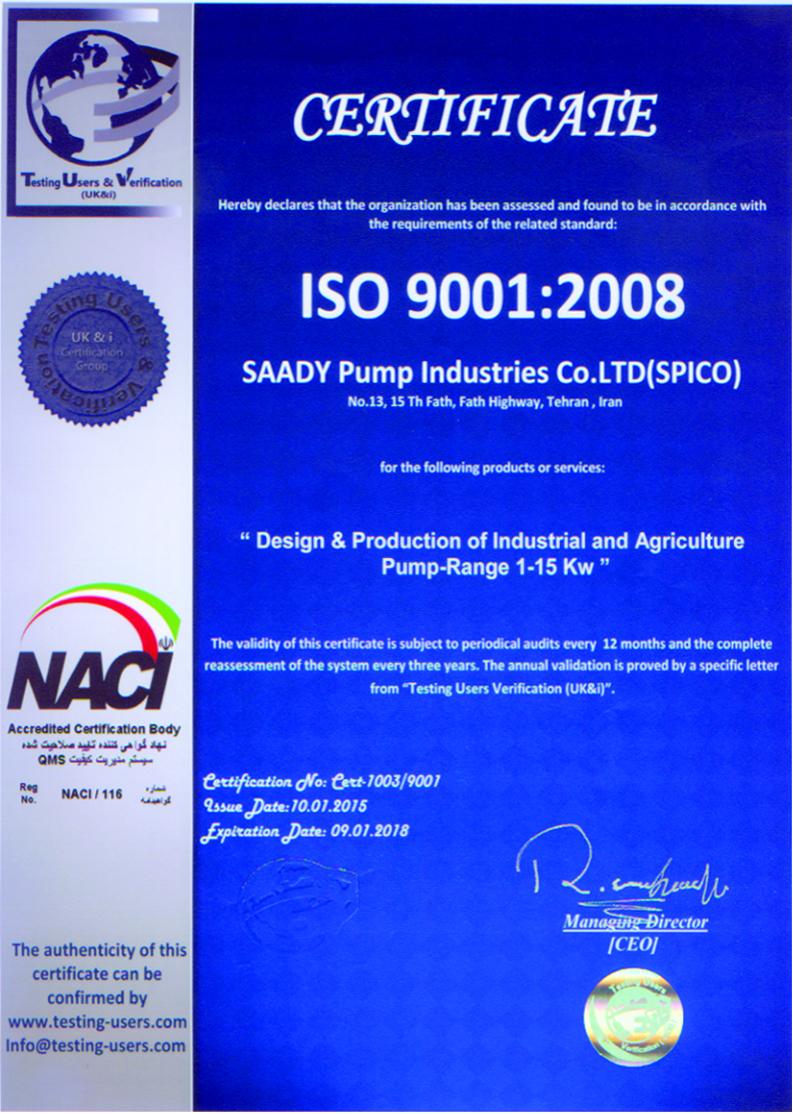 ISO-9001-2008.jpg