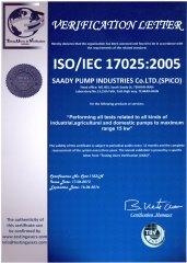 ISO-IEC-17025-2005.jpg
